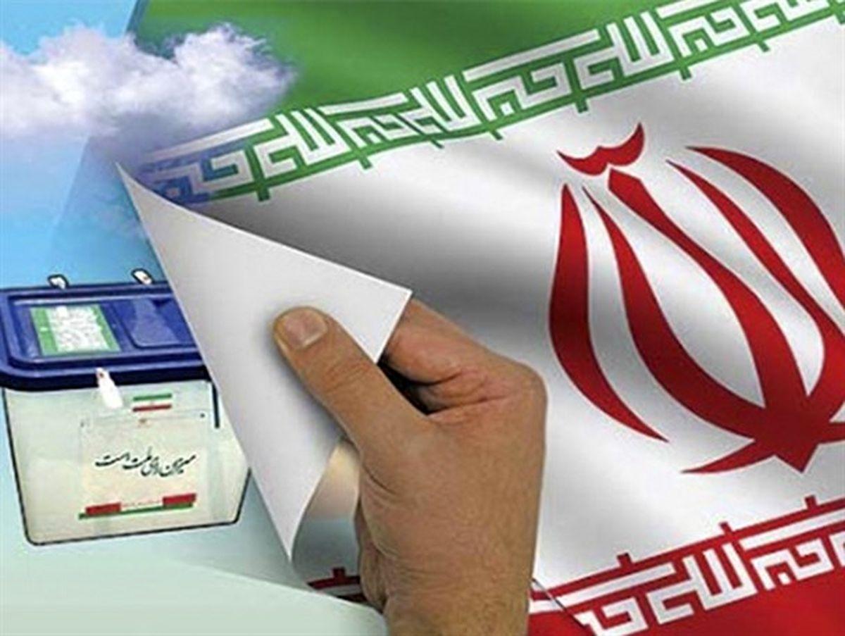 دبیرخانه دائمی هیات مرکزی نظارت بر انتخابات شوراهای اسلامی تشکیل شد