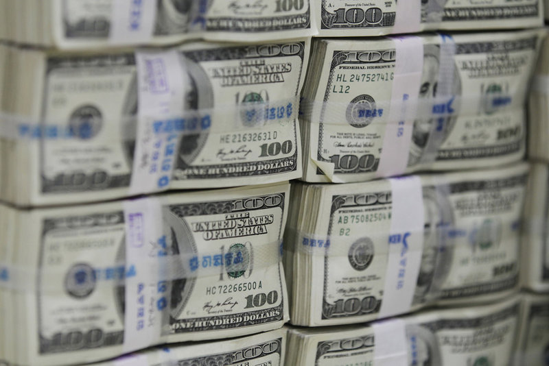 قیمت ارز در بازار آزاد 15 آبان 97/ قیمت دلار اعلام شد