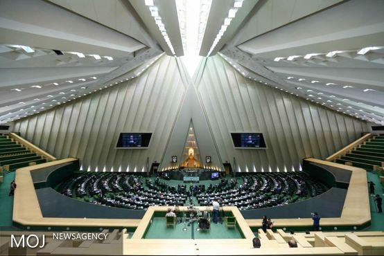 نشست بعدی مجلس اول تیرماه