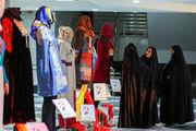 برگزاری دو نمایشگاه  صنعت نساجی و مداِکس در اصفهان