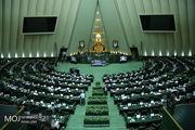 بیانیه نمایندگان مجلس در حمایت از نیروهای مسلح و سپاه
