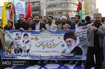 پیام محسنی بندپی به مناسبت فرا رسیدن 13 آبان