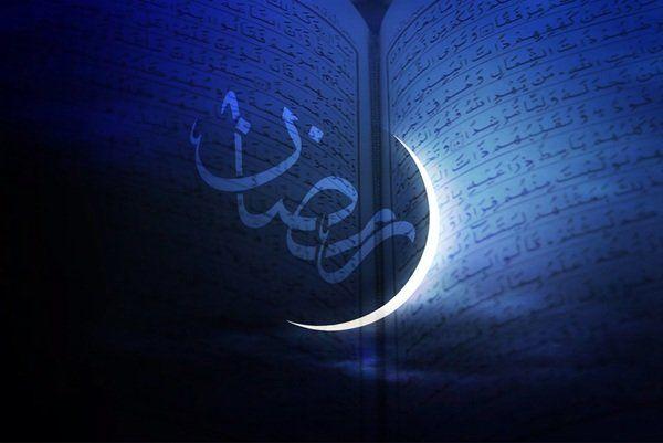 تهرانیها در ماه رمضان مهمان «بر آستان جانان» میشوند