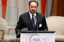 وزیر امور خارجه افغانستان از استعفای خود خبر داد