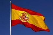 Spain confirmed its 2nd Coronavirus case