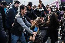 انتقاد شدید عفو بینالملل از ترکیه