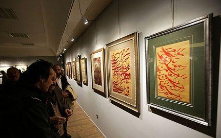 ۱۰ نگارخانه در تهران مجوز گرفتند