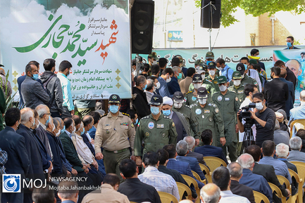 یادبود سردار شهید سیدمحمد حجازی در اصفهان