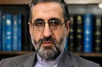 غلامحسین اسماعیلی رئیس حوزه ریاست قوهقضاییه شد