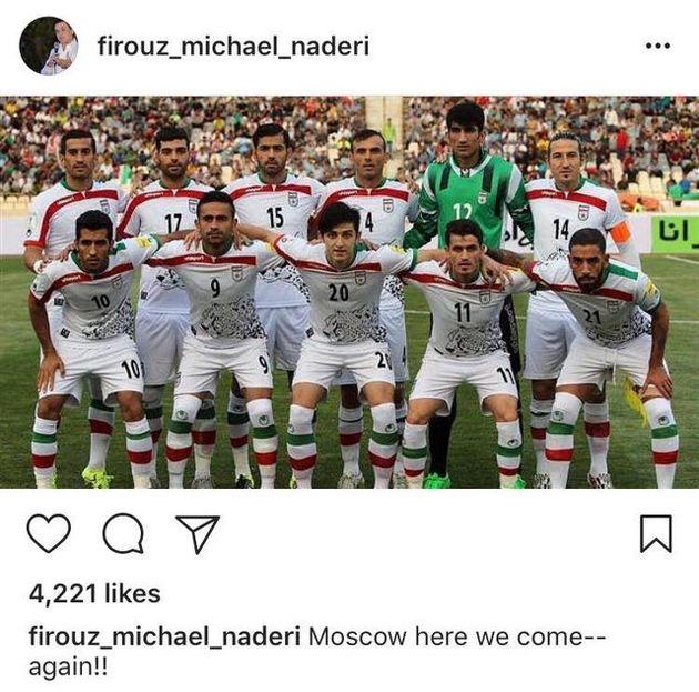 فیروز نادری راهیابی ایران به جامجهانی را تبریک گفت