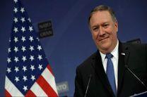 پاسخ پمپئو به انقضای مهلت معافیتها درباره برنامه هستهای ایران