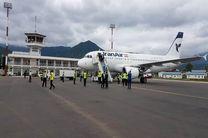 کاهش پروازها در فرودگاه های مازندران