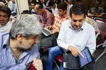بورس در معاملات خرداد تنها هشت روز مثبت بود
