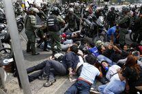 انتقاد گروه های حقوق بشری ونزوئلا از سوء رفتار دولت با مخالفان