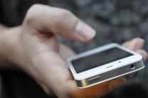 مراقب کلاهبرداری با ترفند رجیستری موبایل باشید