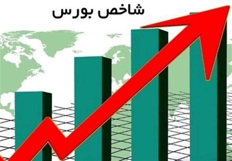 رشد شاخص بورس در جریان معاملات امروز ۲ مهر ۹۹