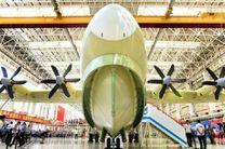 چین و ساخت بزرگترین هواپیمای دوزیست دنیا