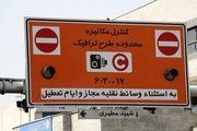 دوربین های طرح زوج و فرد خودرو  در اصفهان غیر فعال می شود
