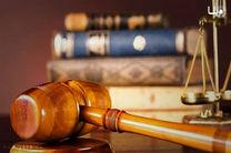صلح بیش از 49 درصد از پرونده های شورای حل اختلاف ستاد دیه بندرعباس