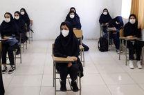 بهره مندی دانش آموزان اصفهانی تحت پوشش کمیته امداد از خدمات موسسه قلم چی