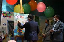 """برنامه آموزشی """"سه شنبه های شادآبی"""" شرکت آبفا استان اصفهان رونمایی شد"""