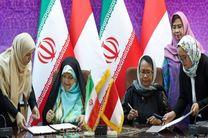 تجارب ایران در حمایت از زنان و خانواده می تواند به کشورهای مسلمان کمک کند