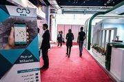 نمایشگاه بین المللی کامپیوتر و اتوماسیون اداری در اصفهان