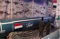 مشت محکم یمنی ها بر آل سعود / موشک بالستیک «برکان ۱» + عکس