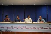 جشنواره تئاتر فجر نباید تولید محور باشد/مشکل جشنواره تعریف ندارد