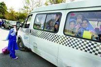 برخورد با شرکت های متخلف حمل و نقل سرویس مدارس در بندرعباس