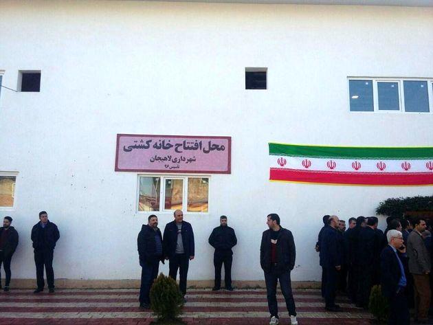 بهرهبرداری از 3 طرح عمرانی در شهرستان لاهیجان