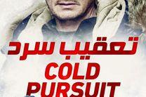 دانلود زیرنویس فیلم Cold Pursuit 2019