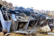 اعلام اسامی ۱۷ تن از جان باختگان حادثه واژگونی اتوبوس نی ریز