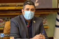 اصفهان پایلوت اجرای طرح شهروند دیپلمات در کشور