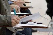 انتشار کارت ورود به جلسه آزمون سراسری از امروز