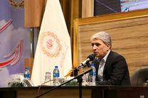 سودآوری واحدها، محور مورد تاکید مدیرعامل بانک ملی ایران