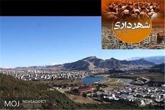 نمایشگاه دستاوردهای شهرداری و شورای شهر خرمآباد افتتاح شد