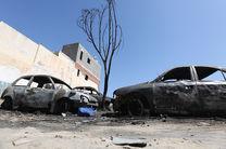 6 کشور خواستار توقف فوری درگیری ها در لیبی شدند