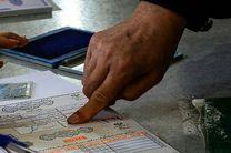 نتایج نهایی انتخابات شوراهای دشتآزادگان