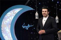 بازیگران سریال «برادر» مهمان ویژه برنامه عید فطر «شیدایی» میشوند