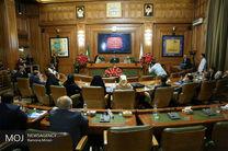 تعطیلی یک هفتهای شورای شهر تهران
