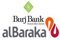 شعبه جدید بانک بحرینی در آلمان افتتاح شد