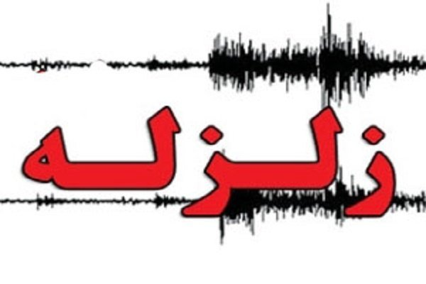 ثبت 1040 زلزله در مهر ماه