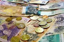 نرخ ۲۱ ارز افزایش یافت
