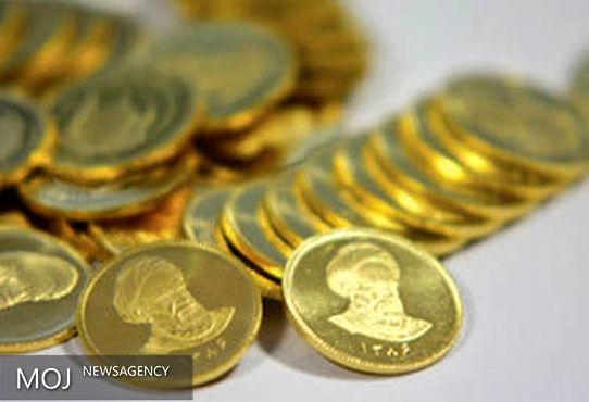 نوسان ۵۲ هزار تومانی نرخ سکه در خرداد