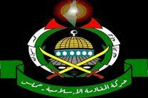 حماس روز خشم علیه آمریکا و اسرائیل را اعلام کرد