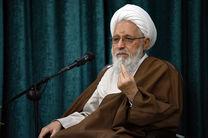 شهادت امام حسین (ع) تابلوی ارائه ارزش های الهی و انسانی است