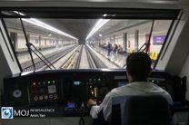 ۸.۵ کیلومتر از بخش شرقی خط ۷ متروی تهران به بهره برداری رسید