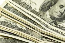 آغاز روند نزولی قیمت دلار و سکه