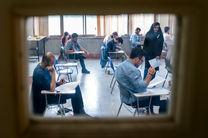 ثبتنام بیش از 195 هزار داوطلب در دورههای کاردانی فنی حرفهای